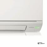 Mitsubishi Electric Classic Inverter (4)